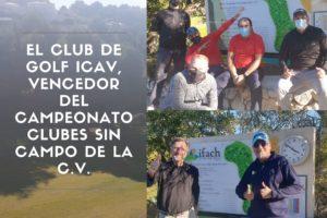 El Club de Golf ICAV, vencedor del Campeonato Clubes sin Campo de la C.V.